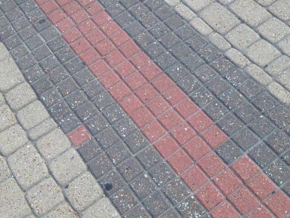 sidewalk perfectionism ocd